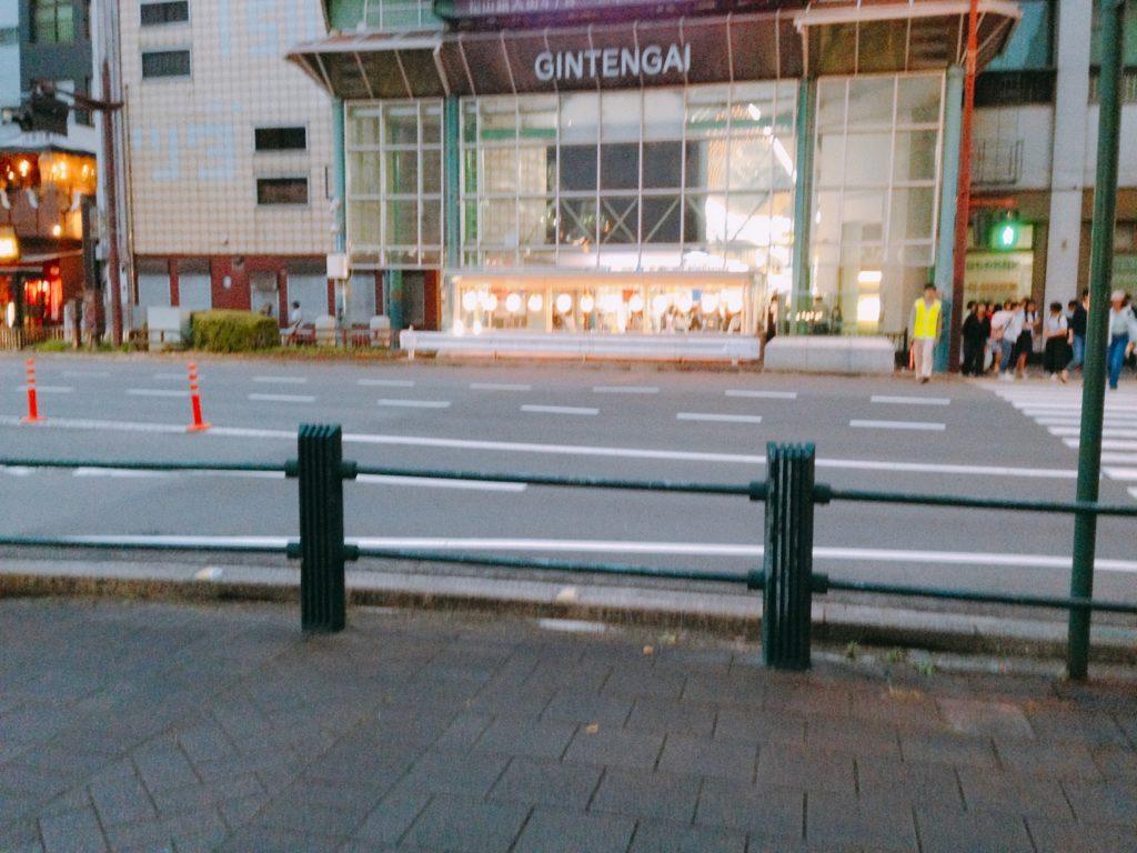 松山・夜市の銀天街