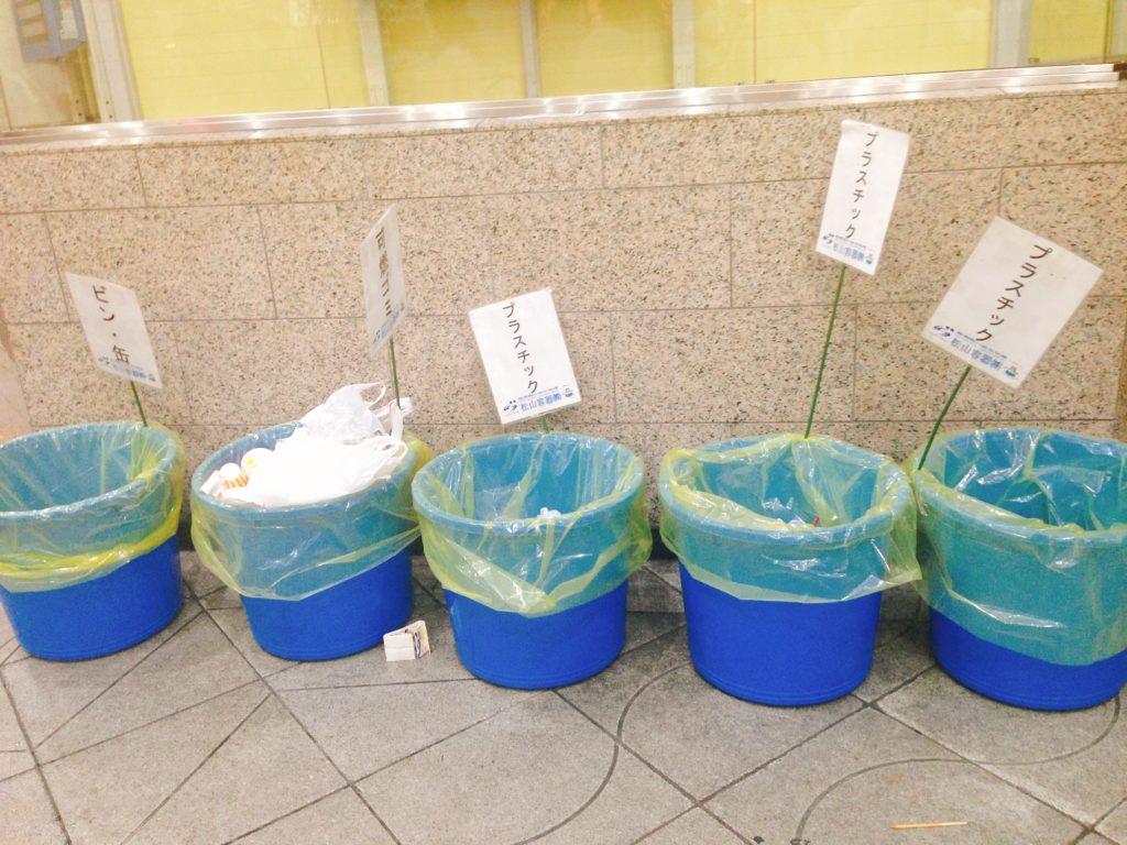 松山・夜市のゴミ箱