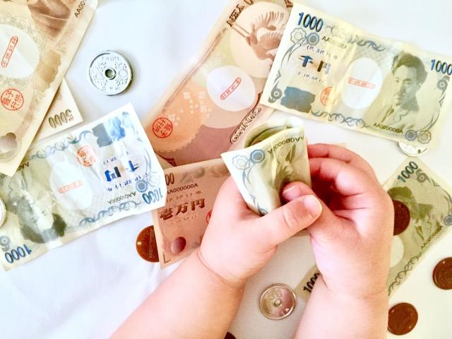 遠距離恋愛に必要なお金を貯金する方法
