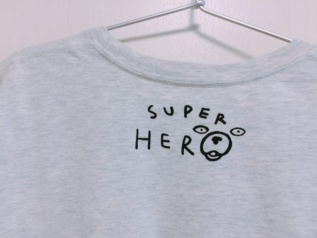 ダサい彼氏・夫におしゃれになるために着てほしいかわいいTシャツの後ろ姿