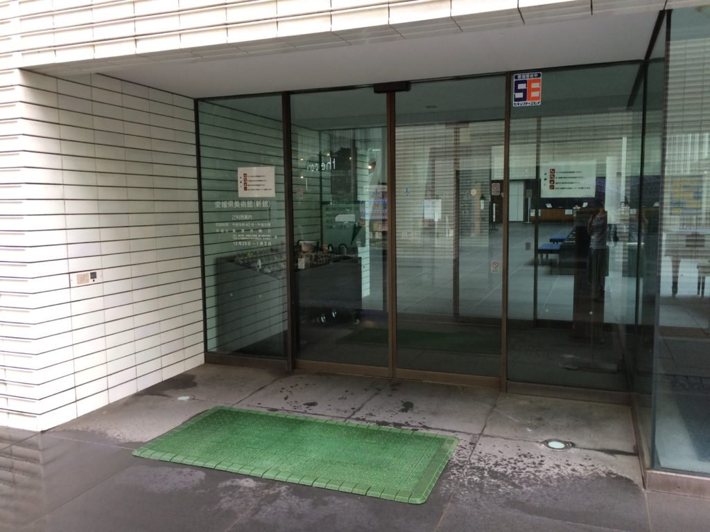 『坊ちゃん展』開催中の愛媛県美術展
