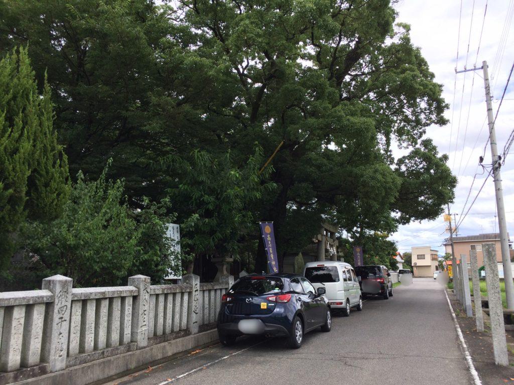 愛媛県にある髙忍日賣神社(たかおしひめ)神社の入り口