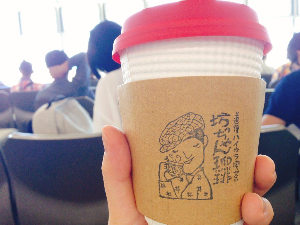 愛媛松山空港で飲める坊っちゃん珈琲