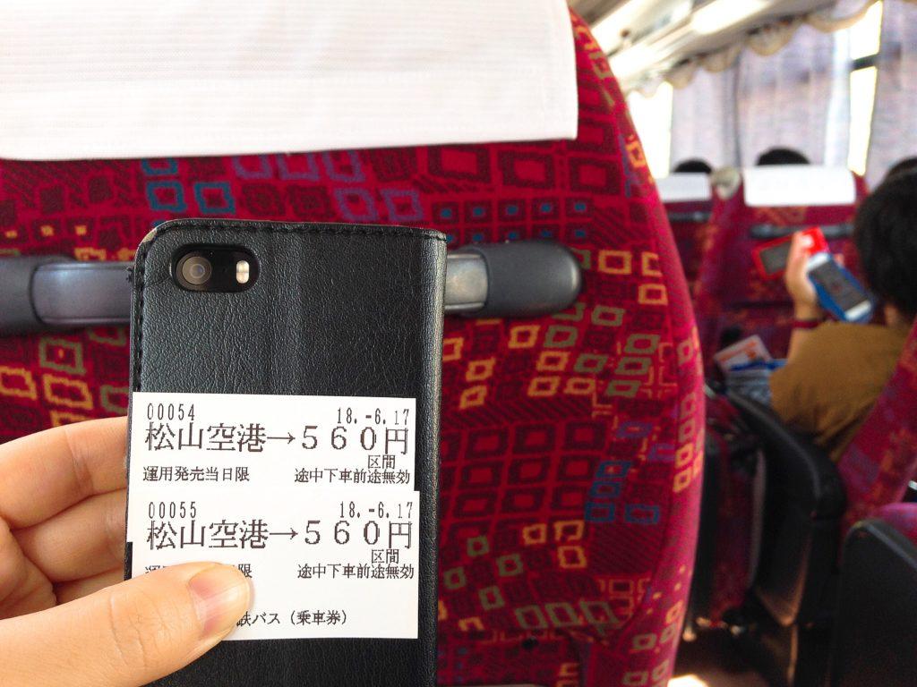 愛媛・松山空港で買うリムジンバスのチケット