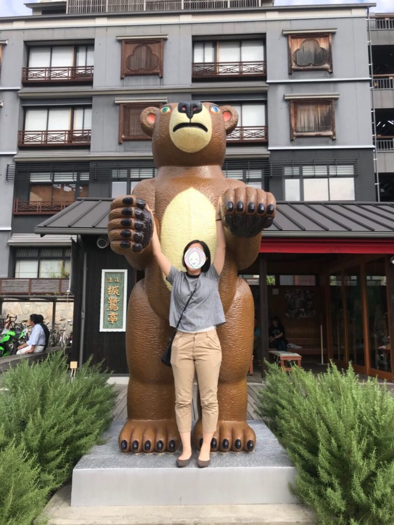 道後温泉オンセナートの熊
