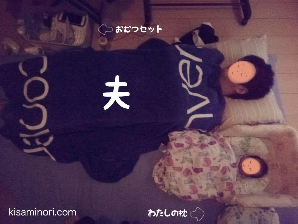 ファルスカのベッドインベッドで布団で川の字になって赤ちゃんと寝ている様子