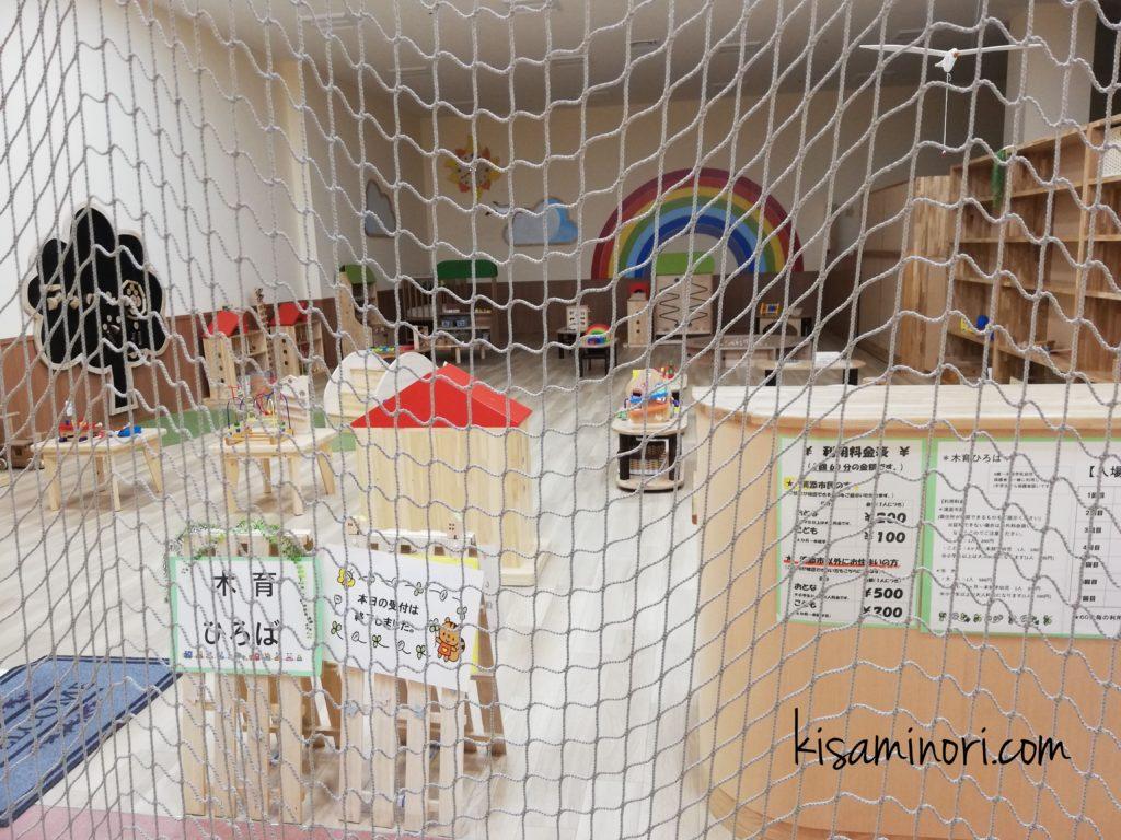 沖縄サンエー浦添パルコシティの子育て支援センター「てぃんさぐ」木育ひろばの画像