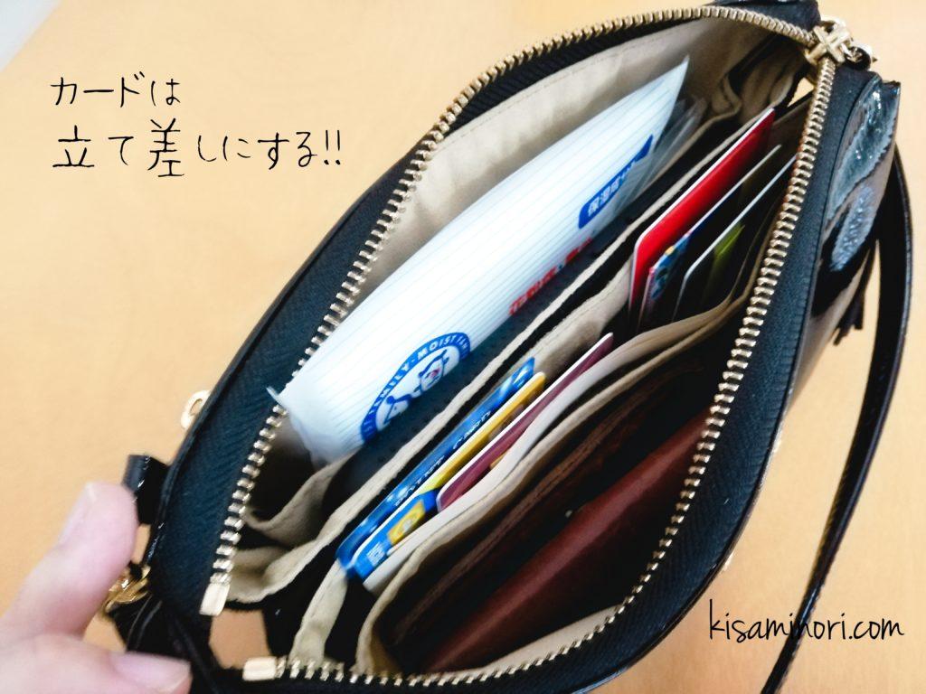 ATAO(アタオ)のお財布ポシェットboobooの使い方の工夫