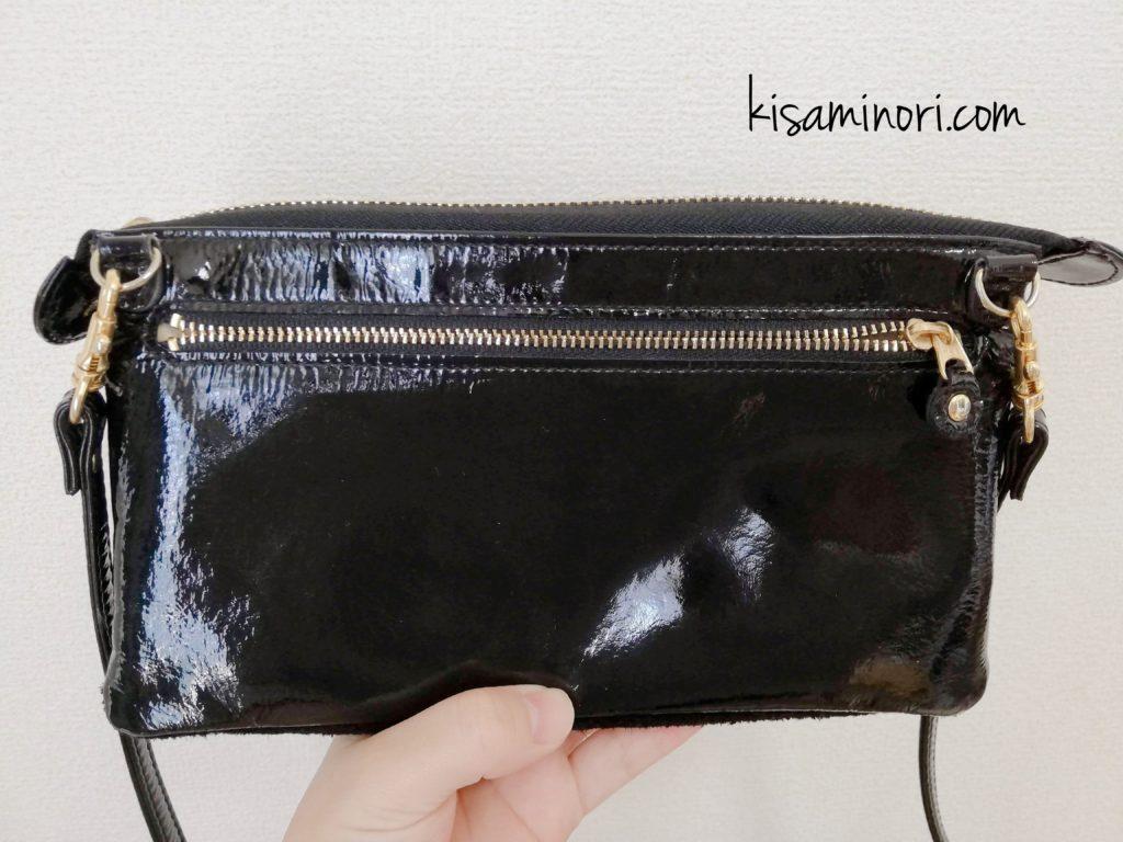 ATAO(アタオ)のお財布ポシェットboobooの外ポケット